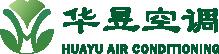 深圳市华昱空调制造有限公司